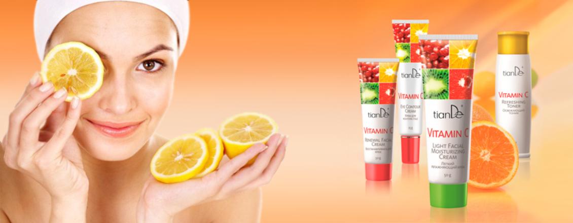 Серия «Vitamin C»