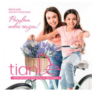 Каталог TianDe Весна 2018 «Расцвет новой жизни!»