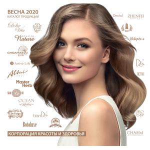 Каталог TianDe 2020 «EcoDeViva» + Брошюра «Новинки и акции Осень 2020»