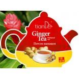 Брошюра «Имбирный чай»