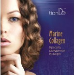 Брошюра «Серия Marine Collagen»