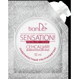 Дневной крем для лица «Сенсация», 10мл