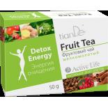 Фруктовый чай «Энергия очищения», 50г