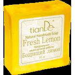 Натуральное мыло «Бодрящий лимон», 85г
