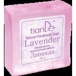 Натуральное мыло «Лаванда», 85г
