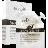 Многофункциональный крем для глаз с муцином улитки, 50мл - Скидка 15%*