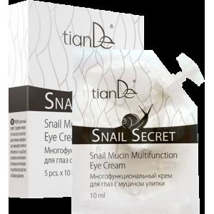 Многофункциональный крем для глаз с муцином улитки, 50мл