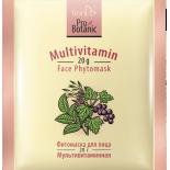 Фитомаска для лица «Мультивитаминная», 20г