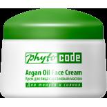 Крем для лица c aргановым маслом, 50г - Скидка 10%