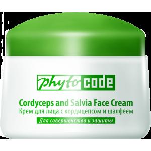 Крем для лица с кордицепсом и шалфеем, 50г - Скидка 15%*
