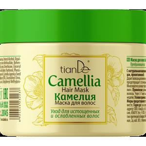Маска для волос «Камелия», 250г