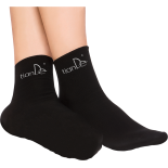 Хлопковые носки с точечным нанесением турмалина, размер 22см, 2шт