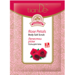Соль для тела «Лепестки розы», 60г