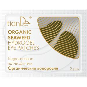 Гидрогелевые патчи для век «Органические водоросли», 2шт