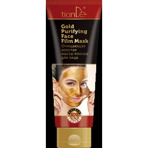 Очищающая золотая маска-пленка для лица, 130мл + Подарок!