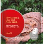 Ревитализирующая маска для лица и шеи «Линчжи», 1шт