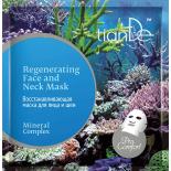 Восстанавливающая маска для лица и шеи «Минеральный комплекс», 1шт