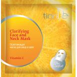 Осветляющая маска для лица и шеи «Витамин С», 1шт