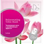 Тонизирующая маска с омолаживающим эффектом «Лотос», 1шт