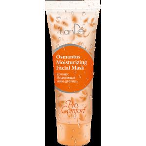 Увлажняющая маска для лица «Османтус», 60г - Скидка 15%