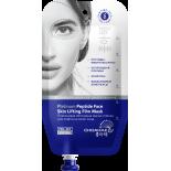 Платиновая пептидная маска-пленка для лифтинга кожи лица, 60мл - Скидка 25%