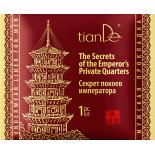 Мужская прокладка «Секрет покоев императора», 1шт - Скидка до 10%*