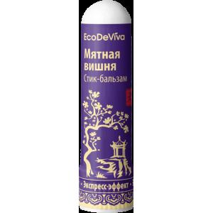 Стик-бальзам «Мятная вишня», 1шт